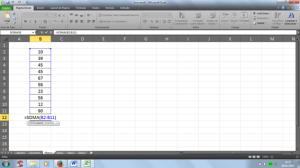 Cálculo Excel
